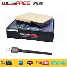Good quality satellite tv receiver tocomfree s989 digital tv antenna for south America