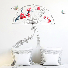 Chinese traditional painting print folding fans wall stickers for TV sofa background wall art decor decals diy pvc posters