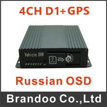 4 channel D1 mobile DVR with GPS function,used on taxi,schoolbus, Russian Menu, free shipping BD-326