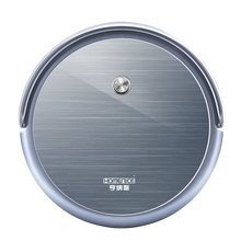 Sweeping Robot Household Vacuum Cleaner Slim Intelligent Wash The Floor Wipe Machine Planning Remote Control Timing Reservation(China)