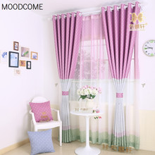 Mediterranean Style Children Bedroom Green Shade Cloth Curtain Screens Sea Starry Night Special Offer E(China)