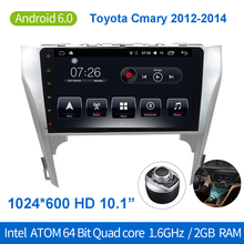 "Android 6.0 10.1"" Car DVD Player Stereo Radio Auto GPS Navigation Bluetooth 64Bit Quad Core 2GB/32GB for Toyota Cmary"