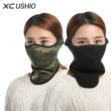 Winter Thermal Fleece Bike Half Face Mask Outdoor Sports Snowboard Skiing Cycling Warm Protective Mask Scarf Windproof Dustproof(China)