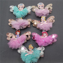 7pcs/lot Fairy Princess Hair Clips with Sequin Glitter Wings Sweet Glitter Gauze Skirt Girl Barrette Top Quality Birthday Gift(China)