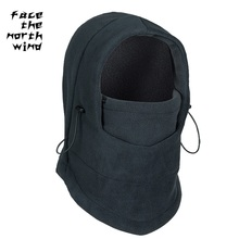 Grab face mask Headgear Men and women cap scarf Thickened warm and windproof dustproof cap(China)