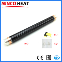 One Square Meter Floor Heating Film AC220V Far Infrared Heating Film 50cm x 2m + 2 clamps + 4 insulation pastes(China)