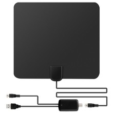 SOONHUA Indoor Digital TV Antenna Freeview HD Clear Vision TV Aerial Amplifier 50 Mile Range Receiver For HDTV DTV Box(China)