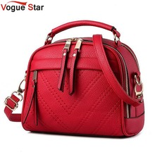 Vogue Star Women Shoulder Bag Candy 10 Colors Fashion Brand Small Crossbody Bags For Women Leather Messenger Bags Handbag LA80
