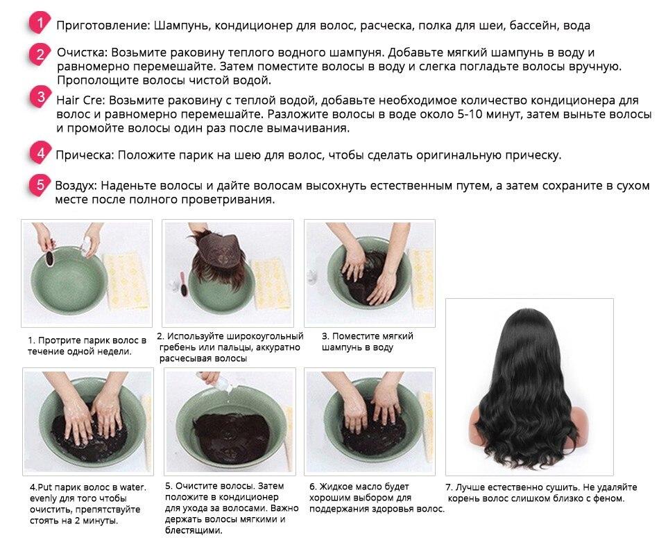 TAPE HAIR (13)