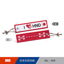 Japan Tokyo HND Airport Embroider with Metal Plane Luggage Bag Tag Gift for Flight Crew Pilot Aviation Lover