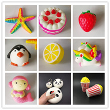 50pcs/lot DHL Free Squishy Super Slow Rising Squeeze Soft Stretch Scented Bread/Cake/ice Cream/Banana Fruit Fun Kids Toys Gift(China)