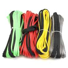 Best Price 3/16'' x 50' Synthetic Fiber Winch Line Cable Rope 5500+ LBs + Sheath For ATV UTV 5.5mm*15m Synthetic(China)