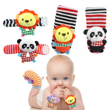 4pc/Set Baby Plush Rattles Toy Foot Socks Watch Wrist Sock Strap Newborn Children Infant Mobile Musical Rattle Toys Jouet(China)