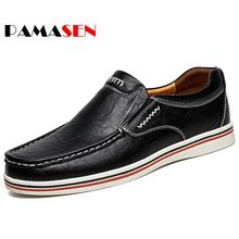 PAMASEN Brand New arrival Low price Mens Breathable High Quality Casual Shoes Genuine Leather Slip-On Men Fashion Flats Loafers(China)
