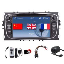 Car DVD Player For Ford Mondeo and Fous model 2012 2 Din Touch Screen In-Dash With Bluetooth GPS Navigation Car Stereo+Canbus