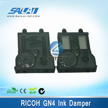 Good price!!!solvent printer ink damper GN-4 damper for Ricoh printer