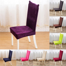Thick Cloth Universal Dining Chairs Covered Party Banquet Hotel Seat Chair Cover stretchy back chair cover clothes drop shipping