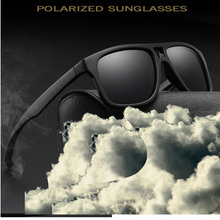 2018 New Fashion Unisex Square Vintage women Polarized Sunglasses mens Large frame rays Retro HD Sun glasses gafas oculos(China)
