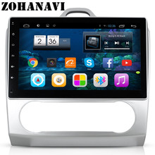 ZOHANAVI Android 6.0 Car DVD Navigation for Ford Focus II Focus 2 GPS Radio Wifi 3G Bluetooth(China)