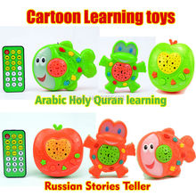 Russian Stories Teller,Arabic Muslim Holy AL-Quran Learning Toys,Islamic and Russian Toy with Light Projective,3 Cartoon Styles
