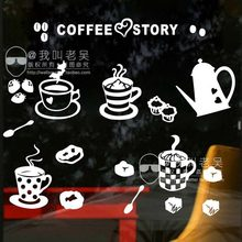 Coffee Shop Cafes Ice Milk Tea Bread Cake Kitchen Wall Art Removable Sticker Decal Home Decoration Mural Decor(China)