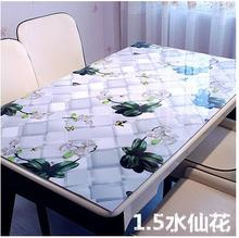 PVC plastic tablecloth crystal board waterproof oilproof soft glass dining table cloth 1.5mm