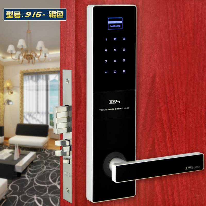 Digital door lock with touch screen password electronic locks sensors for office and apartment<br><br>Aliexpress