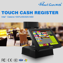 15 Inch Touch Dual Screen Retail POS Touch Screen Till / Touch POS Terminal /Touch Screen POS Machine/ Cash Register
