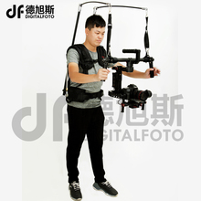 V10 Like EASYRIG/READYRIG video film dslr DJI Ronin M 3 AXIS gimbal stabilizer steadicam Camera Support vest VS Atlas(China)