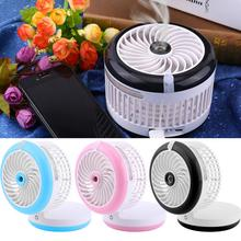 Portable Air Conditioner Mini USB Water Spray Fan Rechargeable Misting Fans Beauty Humidifier Mist Maker Cooler(China)
