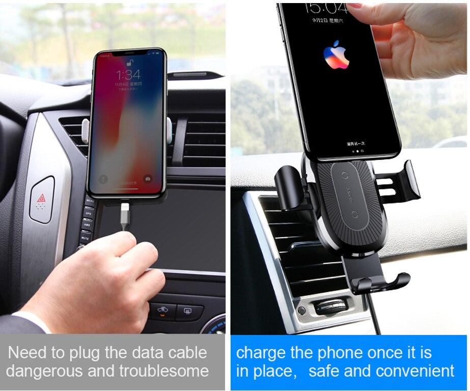 Baseus Car Mount Qi Wireless Charger شاحن سيارة لاسلكي سريع 6
