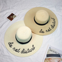 Hot sale wide Brim sun hats for women Letter Embroidery straw Hats girls Do Not Disturb Ladies Straw hats Folding travel cap