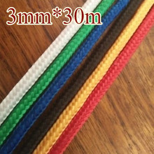 6 colors 3mmx30m braided nylon rope Polypropylene rope DIY accessory hang tag bondage clothes line boat sailing free shipping(China)