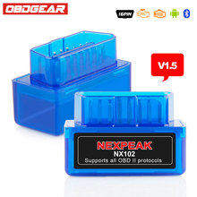 EML327 V1.5 ODB Obd 2 AutoScanner ELM 327 V1.5 OBD2 Bluetooth Adapter EML327 Automotive Scanner Car Diagnostic-Tool For Android