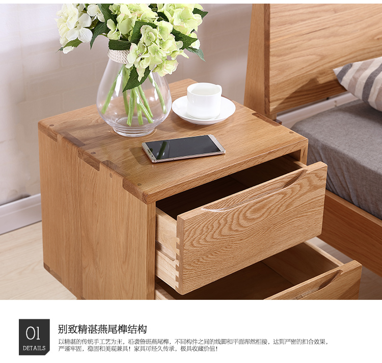 Cherry Blossom Double Draw Bedside Cabinet_15.jpg