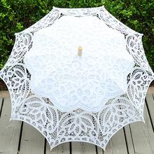 Fashion Lace Flower Girls Parasol Wedding Party Bridal Umbrella Photography Photo Prop Wood Craft Beige/White