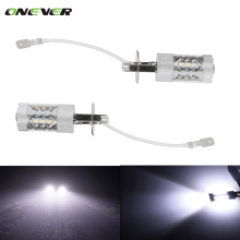Onever 2pcs 12V H3 Car Fog Light 80w 6000K Car Styling 16-LED BrakeTurn Signal Day Running Driving Lamp Bulb Car Auto Head Lamp