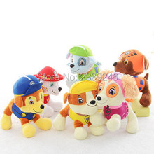 Hot 20cm Anime Kids Toys Patrolling Puppy Toy Canine Patrol Action Figure Pulsh Doll Model Pawed