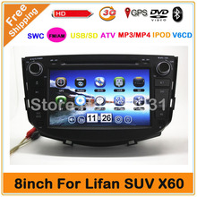 2 din for Lifan X60 Car DVD GPS navigation with DVD player Radio Bluetooth Analog TV Steering wheel control,Free map