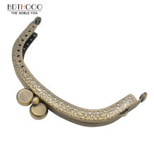 9.5cm Metal Purse Frame Handle for Clutch Bag Handbag Accessories Making Kiss Clasp Lock Antique Bronze Tone Bags Hardware(China)