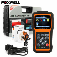 OBD Automotive Scanner Original Foxwell NT630 Pro ABS SRS Airbag Air Bag Crash Data Reset SAS Car Diagnostic Tool OBD2 Scanner(China)