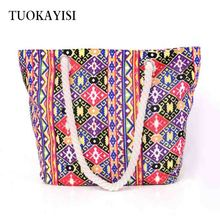 Fashion Unisex Women Men Reusable Canvas Cotton Eco Friendly Shopping Bag Grocery Tote Patchwork Shoulder Handbag tote bag