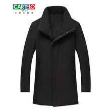 CARTELO 2017 new winter high quality men's fashion Scarf collar warm down jacket long 80% gray duck down coat men FB09167G02(China)