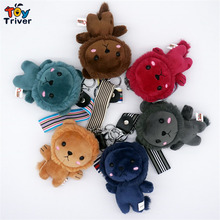 Triver Toy Quality Fragrance kawaii lion doll mobile phone Automobile key chain pendant plush toys wholesale gift free shipping