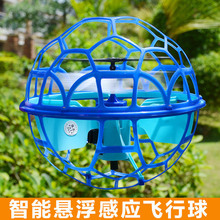 2015 Newest drone U935 Free shipping 4 channel 2.4Ghz gyro RC Mini Helicopter UFO aircraft Remote control fly ball(China)