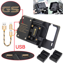 For BMW R1200GS Mobile Phone Navigation Bracket ADV F700 800GS CRF1000L Africa Twin For