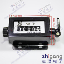 Original new 100% quality version of D67-F pull punch counter counter mechanical machine industrial revolution meter 5 digit