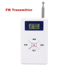 Mini FM Transmitter Personal Radio Station Stereo Audio Converter 70MHz-108MHz for Portable Radio Receiver Y4309B