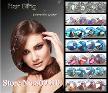 buy Weaving Wig Cap & Hair Net will get a Gift hair accessories Crystal Hair Bling IN STOCK, Free Shipping