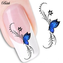 Bittb 2Pcs Beauty Butterfly French Water Transfer Nail Art Sticker Decal Kit Foil Adhesive Manicure Tips Decoration Accessories(China)